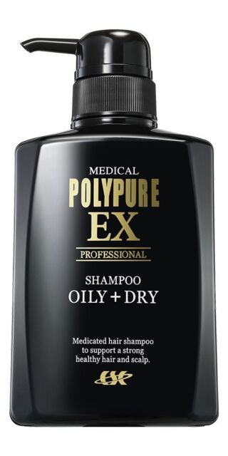 CSC Scalp Shampoo POLYPURE EX 350ml OYLY + DRY from Japan New