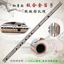 Titanium alloy Bamboo flute Dizi, Chinese vertical bamboo flute F Key #3747