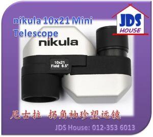 Nikula-10x21-Adjustable-Focus-Pocket-Sized-Monocular-Outdoor-Telescope4