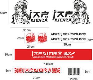 JAPWORX-FULL-CAR-KIT-ANY-COLOURS-jdm-manga-anime-sun-strip-shocker