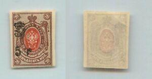 Armenia-1920-SC-144c-mint-handstamped-type-F-or-G-black-f7268