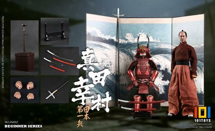 101おもちゃ1 / 6 No . 2ヴァンパイアシリーズ第1戦日本兵士