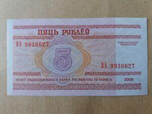 Banknote-GEM-UNC-BA-9926627