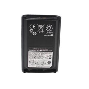 2200mAh Li-ion Battery FNB-V104Li for Yaesu Vertex Radio VX-230 VX-231 VX-228