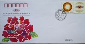 China-FDC-2008-Beijing-International-Stamp-and-Coin-Expo-2008