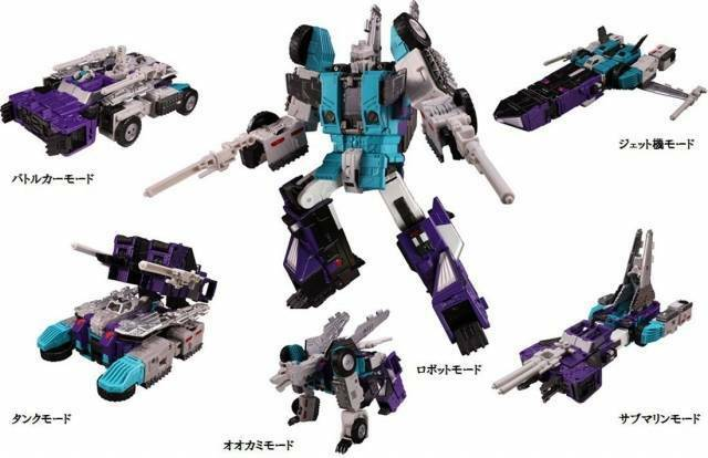 Transformers Legends LG-50 Sixshot Shipped from UK