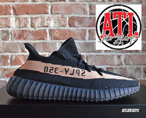 Yeezy 350 Boost V2 BY1605