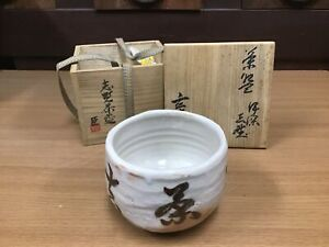 Y0695-CHAWAN-Shino-ware-signed-box-Japanese-Tea-Ceremony-bowl-pottery-Japan
