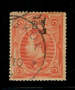 1889-Siam-Provisional-Issue-Surcharge-1-Att-on-1-Sio-Type-1-Used