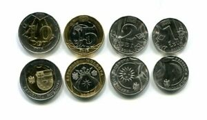 UNC Moldova Set 4 Coins,1 2 5 10 Lei 2018