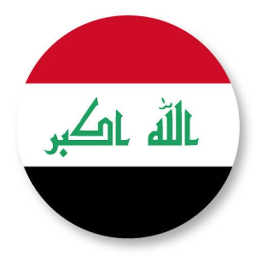 Magnet Aimant Frigo Ø38mm Drapeau Flag Maillot Echarpe Irak Iraq IQ Bagdad