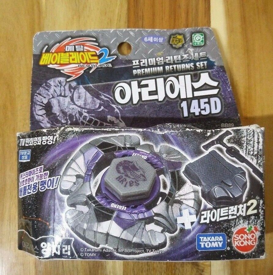 Takara Beyblade Metal Fusion BB89 Aries 145D Premium Returnerar Stkonster Set Kor.Ver