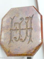 Antique Intaglio Seal Fob Jasper Agate Hardstone monogram initials H I E