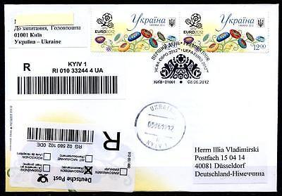.ukraine 2012 Fdc-r-brief Nach Brd Begeistert Fußball.em-2012.fußballstadien Als Blüten 1