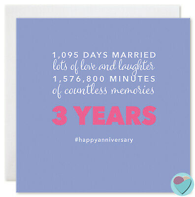Rude and Funny Greetings Card For 3rd Three Year Leather Wedding Anniversary