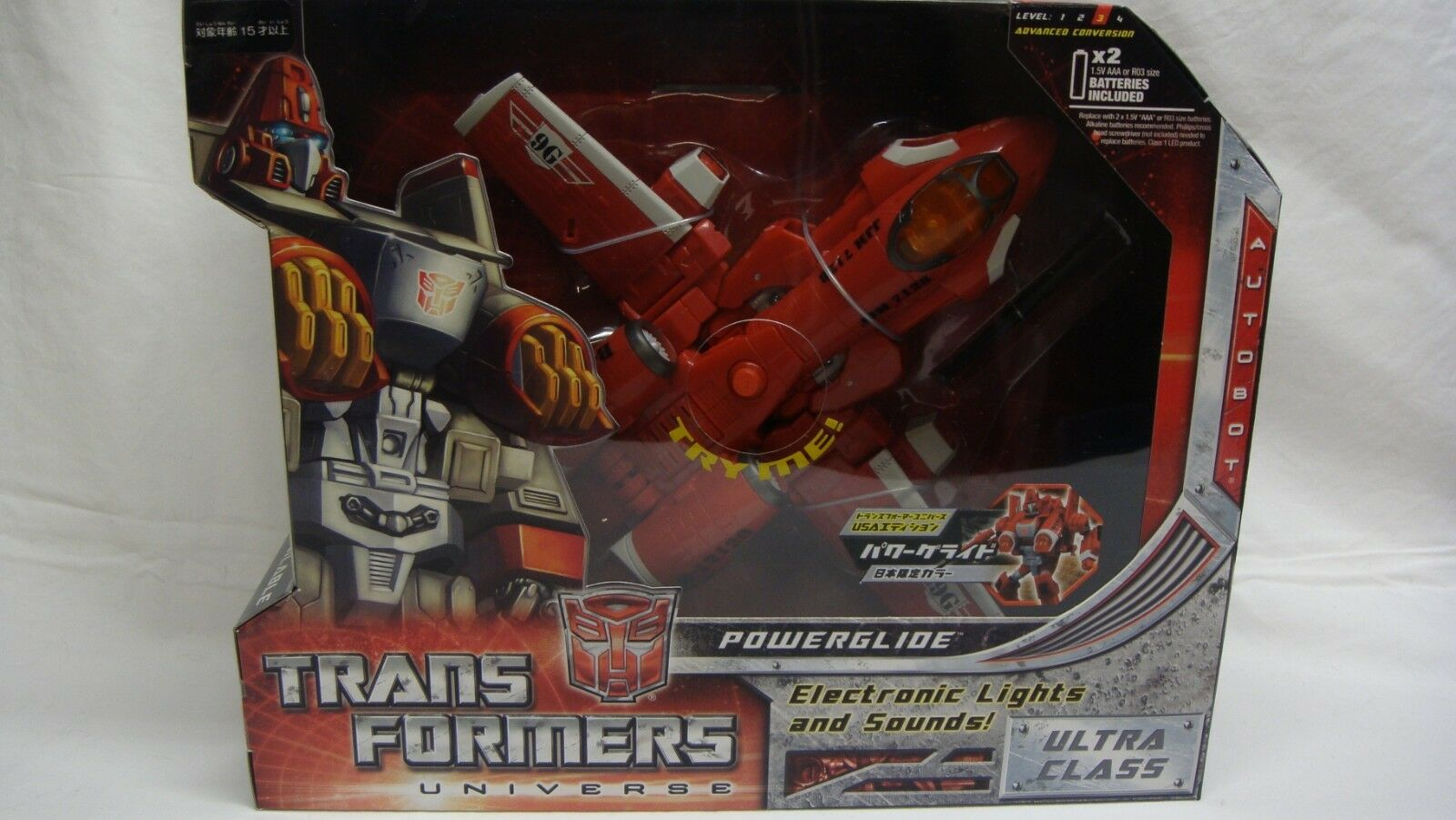 TRANSFORMERS UNIVERSE RID POWERGLIDE TAKARA HENKEI CLASSIC ULTRA LIGHT SOUND