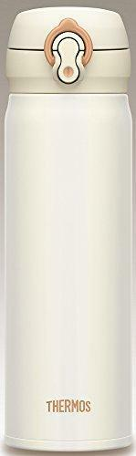 Vacuum insulation technology locks,0.5 Thermos Stainless Steel Commuter Bottle