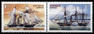 "Segelschiffe. Segel-Raddampfer ""Grosny"", ""Odessa"".  2W. Ukraine 2003"