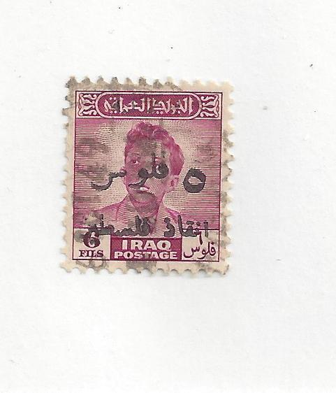 Complexé Irak-ra6-utilisée-postal Timbre Fiscal De 1949