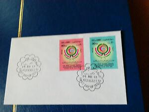 briefmarken kuwait - <span itemprop=availableAtOrFrom>Eicklingen, Deutschland</span> - briefmarken kuwait - Eicklingen, Deutschland