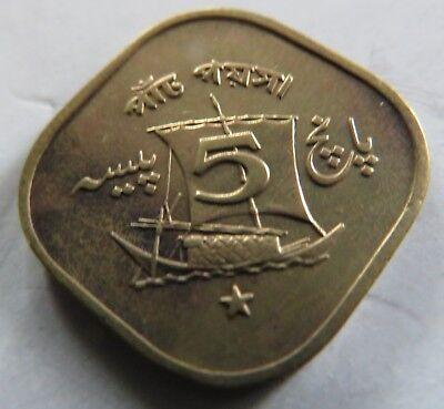 COIN keyring key chain Pakistan 25 paisa 198X 18mm co-ni coin 1pcs