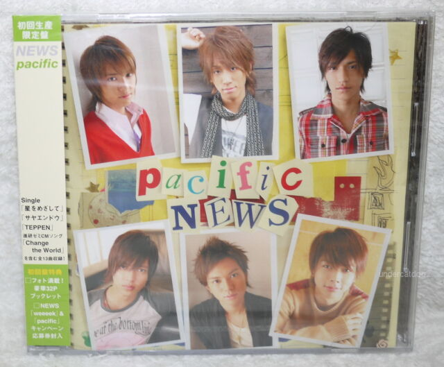 J-POP News pacific 2007 Japan Ltd CD+32P Booklet