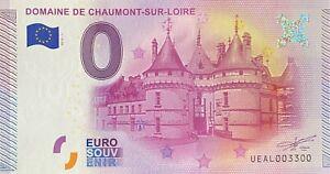 BILLET-DOMAINE-DE-CHAUMONT-SUR-LOIRE-FRANCE-2015-1-NUMERO-3300