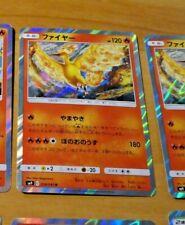 POKEMON JAPANESE CARD RARE HOLO CARTE Moltres SM9 C 018//095 R OCG JAPAN MINT