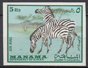 100% De Qualité Manama 1969 ** Mi. A 182 B (ex Bloc) Zebra Animaux Animals Faune-afficher Le Titre D'origine