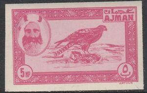 UAE - Ajman (1471) - 1963 Imperf ESSAY 5np Falcon unmounted mint