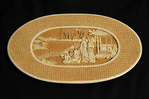 Chinese-Carved-Lacquer-Off-White-Cinnabar-Oval-Plaque-Tray-Vintage-Women-Garden