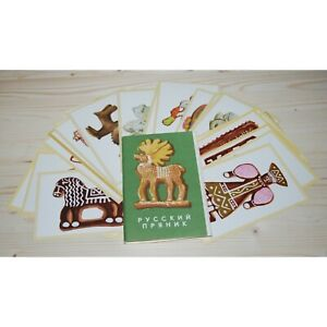 Russian-Gingerbread-Set-Soviet-Vintage-Postcards-USSR-24-pcs-1971