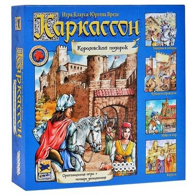 Carcassonne in Russian Board Game Royal Gift Каркассон Настольная Игра