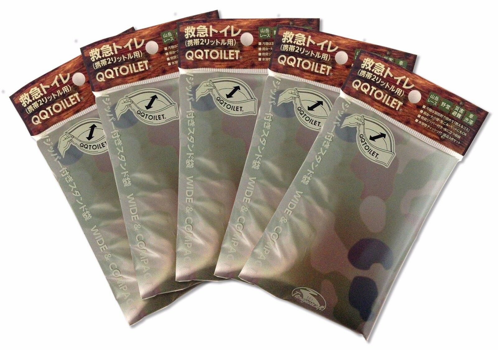 The world smallest folded  portable QQ TOILET in Camouflage Pattern Set of 5  the cheapest