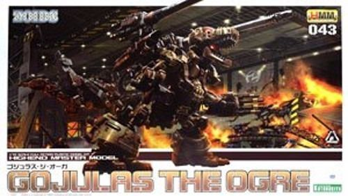 ZOIDS HMM 043 GOJULAS THE OGRE 1 72 Model Kit Kotobukiya NEW from Japan F S