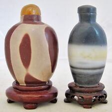 "2 Chinese Carved Stone Snuff Bottles ~ 1 with Carnelian Agate (2.9"" & 2.8"" tall)"