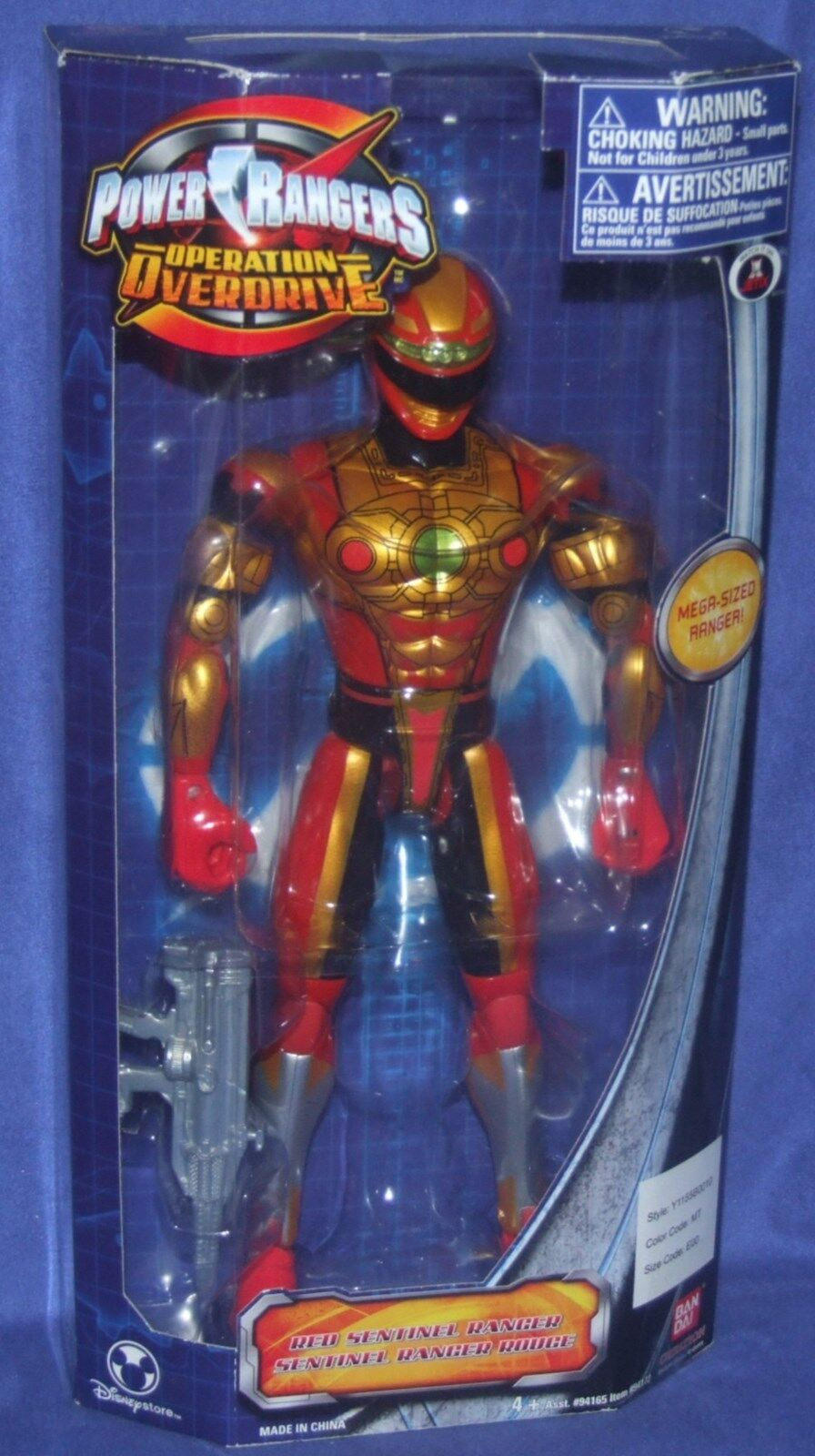 Power Rangers Operation Overdrive ROT Sentinel 12