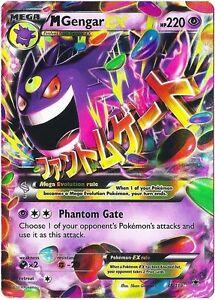 Mega M Gengar Ex 35 119 Ultra Rare Holo Foil Star Pokemon Card Phantom Forces Ebay