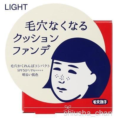 KEANA NADESHIKO Goodbye Pore Cushion Foundation & Makeup Base Primer JAPAN 12g