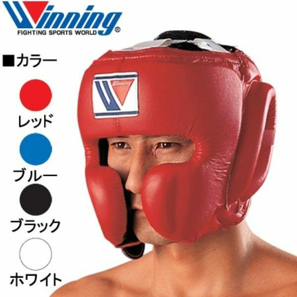New    Winning Boxing Head Gear Face Guard Type FG-2900 Size M L 4 colors Japan  fashion brands