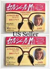 NEW VERSION Anti-slip Self Adhesive 3M Silicone Eyeglass Nose Pads Made in Japan