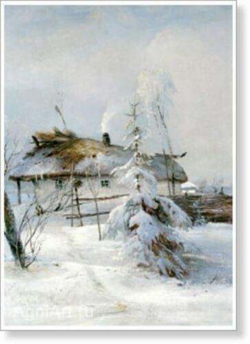 "Winter by Alexey Savrasov Fine art print NEW 28/"" x 20/"""