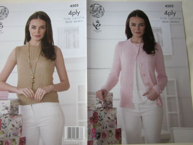 d0c1118c4 King Cole 4503 Knitting Pattern Ladies Top and Cardigan in Giza ...