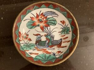 Vintage-ACF-Japanese-Porcelain-Ware-Pewter-Encased-Bowl-Blue-Green-Red-5-5-Diam