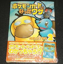 Ni Natta Wake Vol 2 Psyduck Pomo Japanese Pokemon Card w/ Book