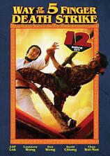 Way of the 5 Finger Death Strike: 12 Movie Set (DVD, 2014, 3-Disc Set)
