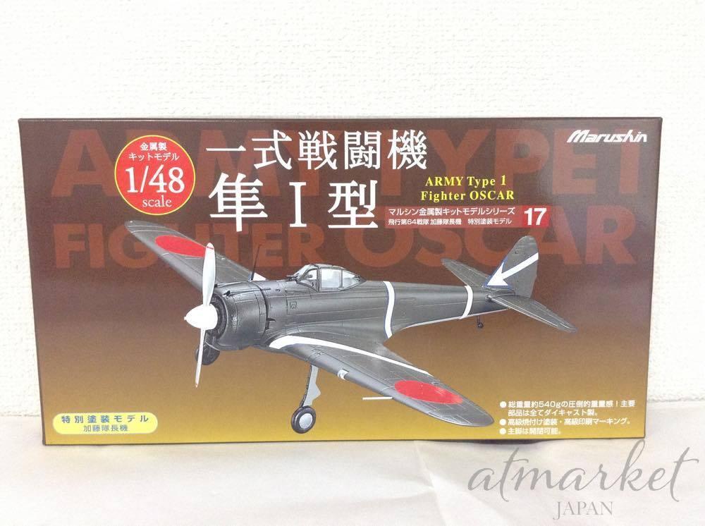 Marushin 1 48 Typ 1 Kampfflieger Hayabusa Spezial Farbe Diecast Model aus Japan