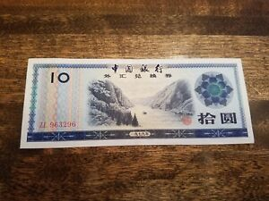 Chinese Yuan 10  Foreign Exchange Certificates (FEC) LOT of 6