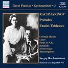 Rachmaninov, Vol. 3 (2012)