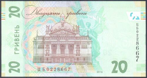 Ukraine New UNC Commemorative 20 HRYVEN 2016-160 YEARS IVAN FRANCO